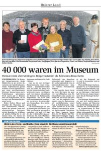 Museum_40000